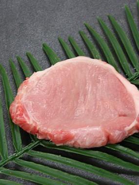 Côte de porc sans os